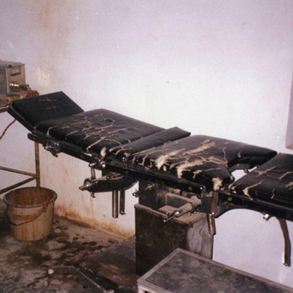Himalayan Clinic