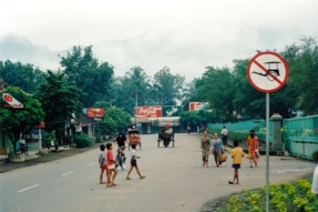 Becak No Entry