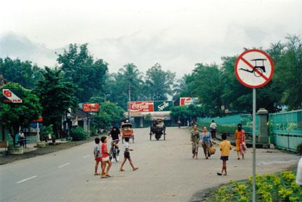 Becak No Entry