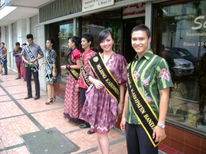 Mr and Miss Tourism