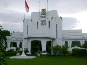 City Hall Cirebon