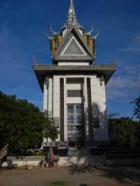 Choeung Ek Pagoda