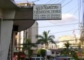 Vientiane Times