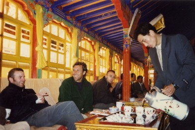 Potala Tea Room