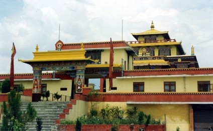 HHDL Summer Palace