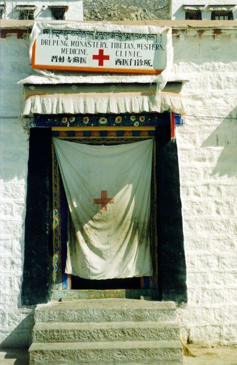 Drepung Monastery Clinic