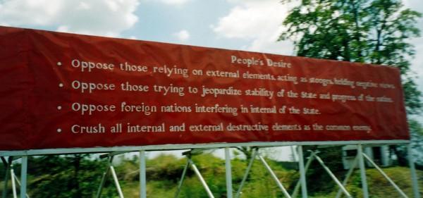 Welcome to Burma
