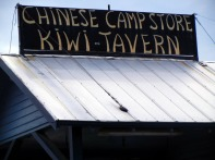 China Camp
