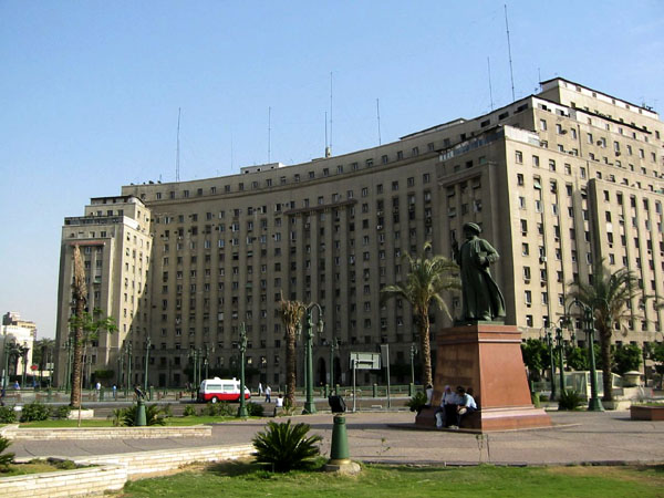Egypt - Mogamma Building